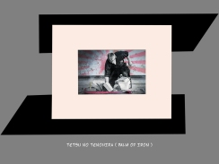 2018-19 PRINT RND1-TETSU NO TENCHIRA by Tony Sell